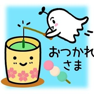 【line_sticker222】さんのInstagramをピンしています。 《スタンプがコミュニケーションのお役に立ちますように。笑顔の輪が広がりますように🌠 (プロフィール欄のURLからご覧ください) LINE Store🔎https://store.line.me/stickershop/author/53513/ Author name🔎Anya&Nyao  1.心結び【美しい日本語】ハート&桜 優しい優しいスタンプです。 2.心結び【おめでとう福だるま】 永~く使える縁起のよいスタンプです。 3.笑顔になぁれ♪【日常会話】 使えるリアクションが好評です。  This image is LINE Creators' Stickers which I produced. I made it heartily. Would you please check and get. Thank you. Knot of cordiality [Tender Heart&SAKURA] Knot of cordiality [Celebratory Daruma] #With…