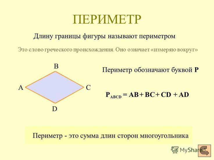 Задачи по физике с решениями 8 классчасть в и с тепловые явления 1 полугодие