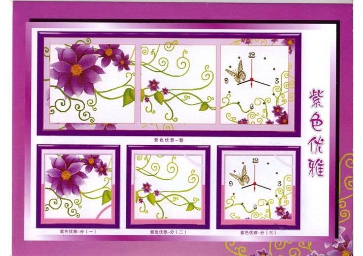 Gallery.ru / Foto # 17 - Tríptico con flores - mornela