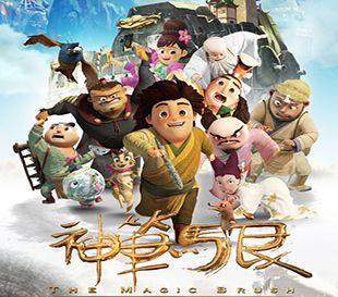 立体中国 중국 3d 정보