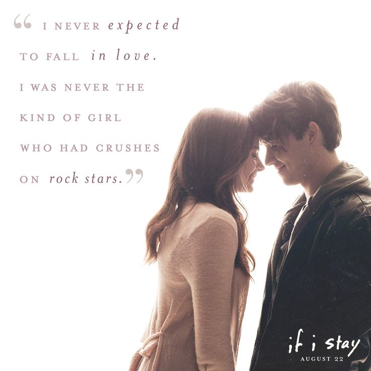This. Them. Too perfect.   If I Stay
