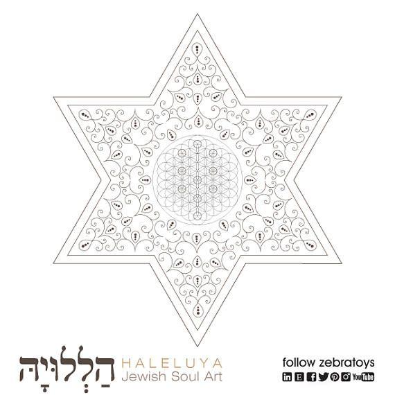 kabbalah rosh hashanah 2017