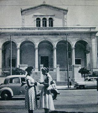 1950 ~ Agios Dionysios church in Panepistimiou avenue, Athens