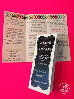 Back to School Brochure: Give parents all the information they need to know on ONE sheet of paper! Instead of giving parents a packet of information at Meet the Teacher night, give them this adorable brochure. #backtoschool #brochure