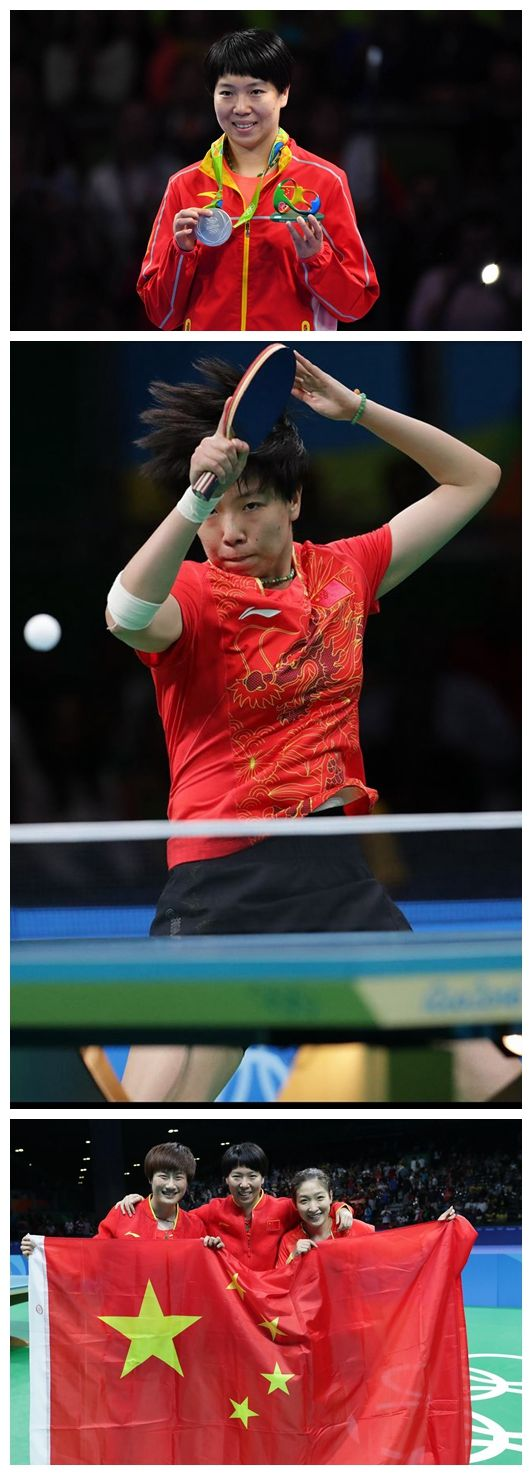 """Chinese table tennis player Li Xiaoxia, who grabbed a gold medal and a silver medal in the women's team and women's singles events respectively at the Rio Olympics, announced her retirement on Wednesday. """"All good things must come to an end,"""" said the 28-year-old on Sina Weibo, China's equivalent of Twitter, adding that she would not hesitate to come back if the country needed her. Li is the eighth table tennis player to win the Grand Slam of Olympic gold and titles in the WTTCC."""