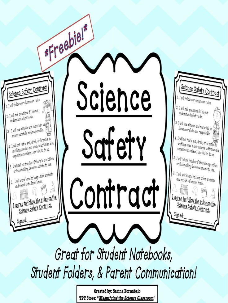 *FREEBIE!* Grab this management freebie! Printable black and white science safety contract to use in student notebooks, folders, and to send home to parents! Great way to start the year! FREEBIE! #free