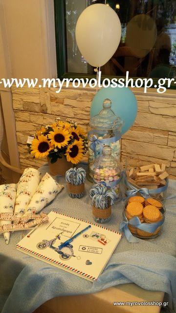 Τραπέζι Βιβλίου Ευχών με Κεράσματα και Γλυκά - Candy Bar, οργάνωση και διακόσμηση βάπτισης ΜΥΡΟΒΟΛΟΣ, ΤΑΒΕΡΝΑ ΑΓΓΕΛΟΣ ΧΑΙΔΑΡΙ