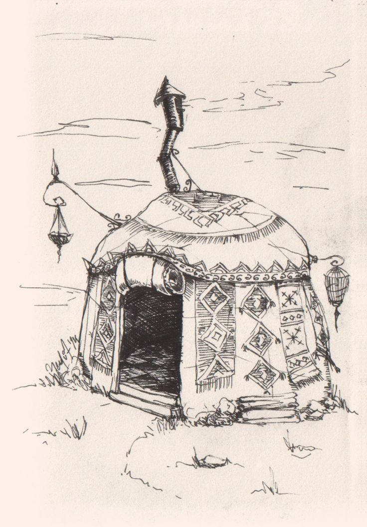 Turkish Shaman Woman's Tent