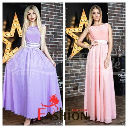 ❤️1️⃣5️⃣8️⃣8️⃣руб❤️ Нарядное платье в пол с открытой спиной №215 Размер: S; L Производитель: Secret Ткань: Масло;Шифон;Атлас Длина: Макси Цвета: синий, белый, мятный, темно-синий, сиреневый, розовый, бордовый, красный.