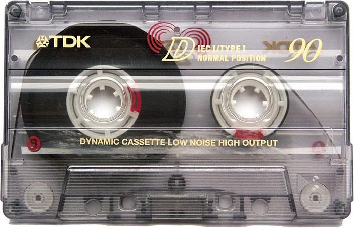 Cassette-virgen