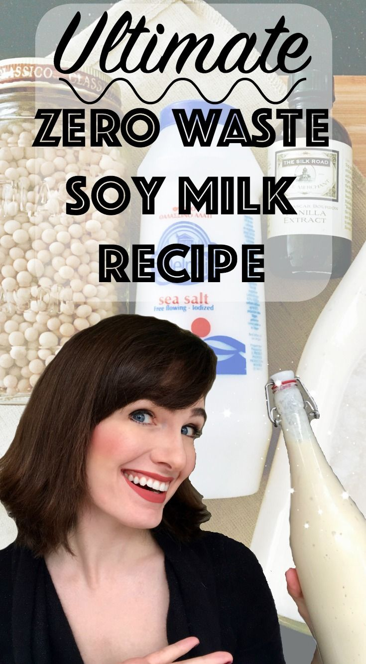 How to make the ultimate zero waste, homemade soy milk! I have been making my own soy milk for a few months, and I pretty much have it down to a science. This zero waste soy milk recipe produces a beverage very similar in taste and texture to Vanilla Silk Soy milk. Give it a try!