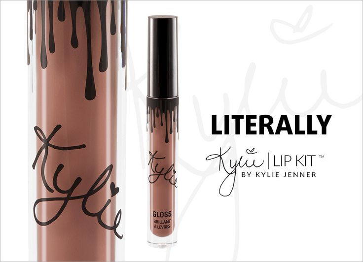 Kylie Gloss by Kylie Jenner | Literally