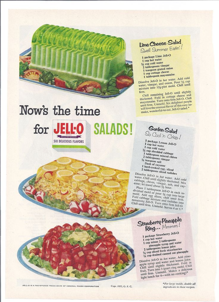 Jello Salads - Vintage Good Housekeeping Magazine - July, 1952...I can remember trying these salads at family events when I was a child.