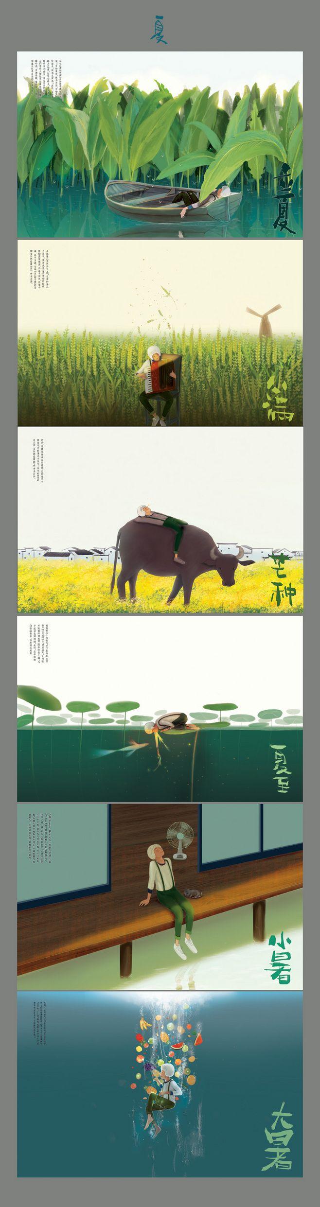 二十四节气 -商业插画-插画 by lo...