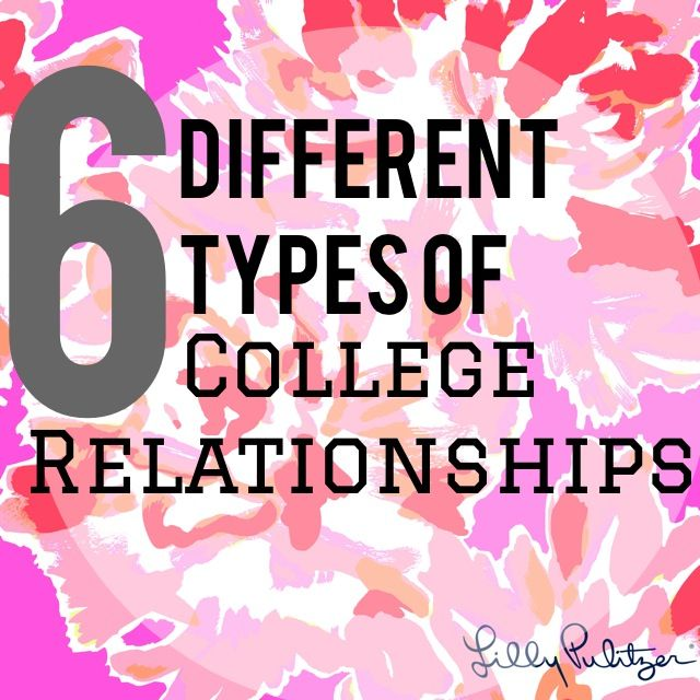 Dating different colleges