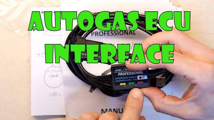 Autogas LPG Gas conversion Interface Want to save on fuel costs? Well you can buy using Gas! Yes the same stuff your BBQ uses! https://youtu.be/DZCUMTc68oM