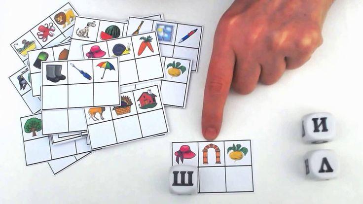 """Шпаргалки для мамы. Игра """"Простые слова"""" (4-6 лет)"""