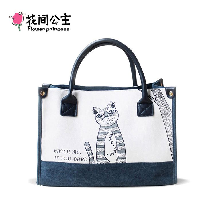 Flower Princess 2017 Women Fashion Handbags Canvas Bags Designer Female Shoulder Bag Commuter Bag Bolsa Feminina Tote Bag SX01