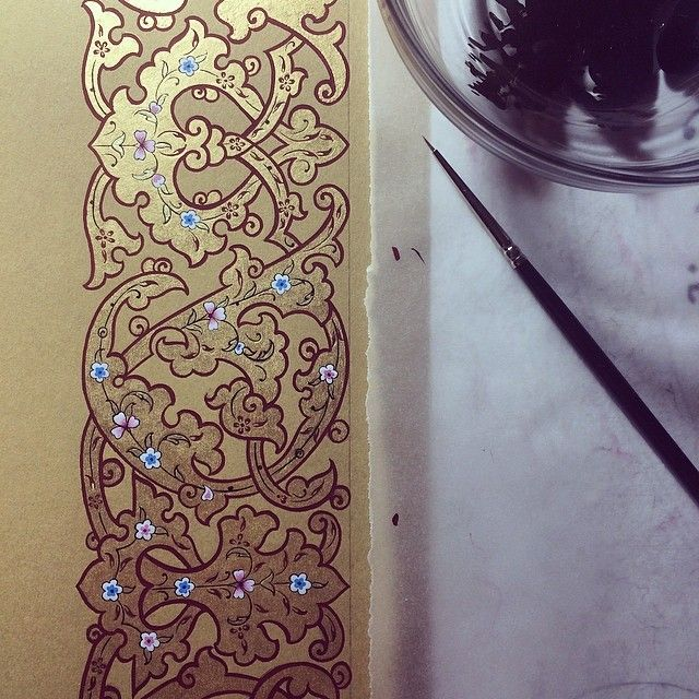3...how beautifully this intricate gold border intertwines our love