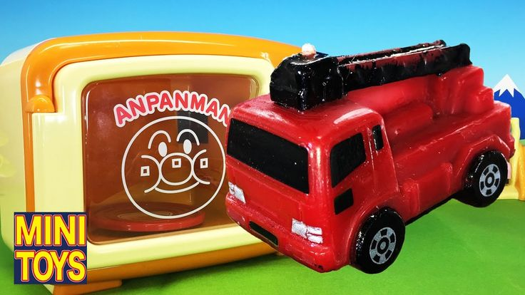 アンパンマンおもちゃアニメ 電子レンジとはたらくくるま❤トミカの働く車が電子レンジで変身するよ
