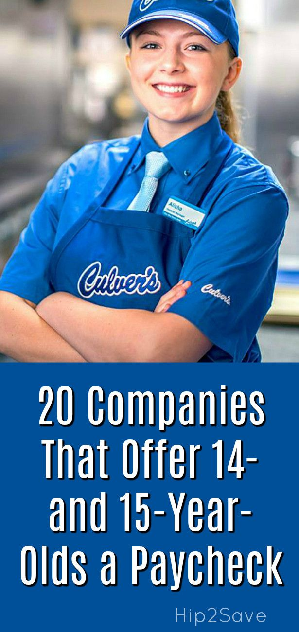 20 Companies That Offer 14 15 Year Olds Jobs In 2020 Jobs For Teens Summer Jobs Money Making Jobs