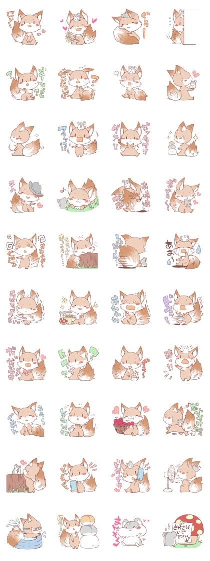 """KIi"" of a slightly coward fox It is always same as the hamster of the good friend Daily life stamp"