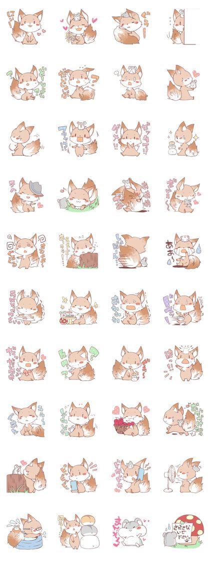KIi - LINE Stickers des créateurs