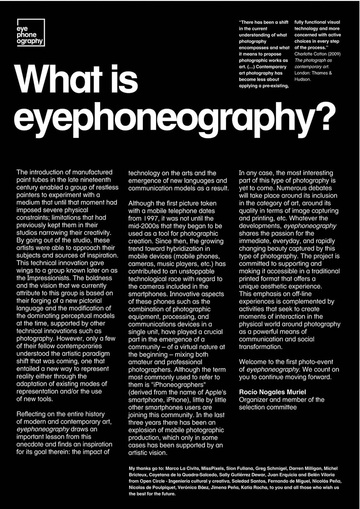 The eyephoneography #1 rationale (September 2010)