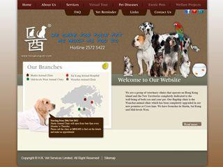 Hong Kong Vet  http://www.in-concept.com/web-design/other/hong-kong-vet