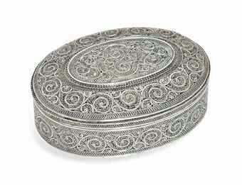 Silver Filigree Soap Dish interested contact gordonhenderson418@gmail.com