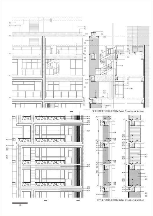 Edificio de Viviendas en Taipei / Chin Architects,Detalle 02