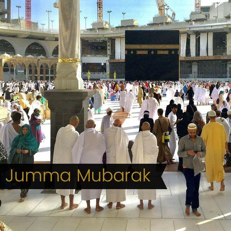 Jumma Mubarak! May Allah grant you soon dawn prayer in masjid al-Haram.  #JummaMubarak #Umrah #MasjidAlHaram #Umrah #DawnPrayer  Visit: https://www.mzahidtravel.com/umrah/UK/umrah-packages.html IB- الحرمين الشريفين