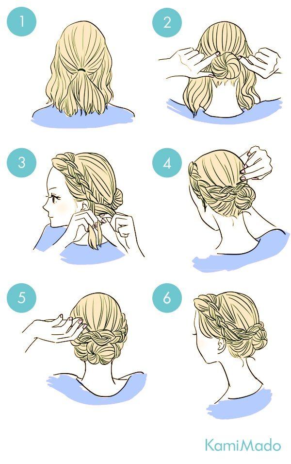 自分でできる!お呼ばれ・結婚式のシニヨンヘアアレンジ【イラスト付き】#hair #hairstyle #wedding #hairtutorial