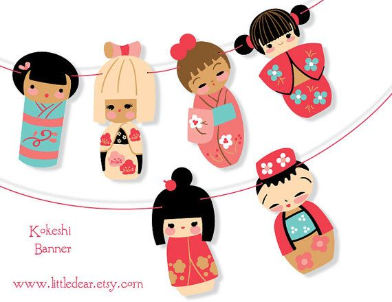 Printable Kokeshi Dolls Banner PDF digital download Scrapbook Party Decorations