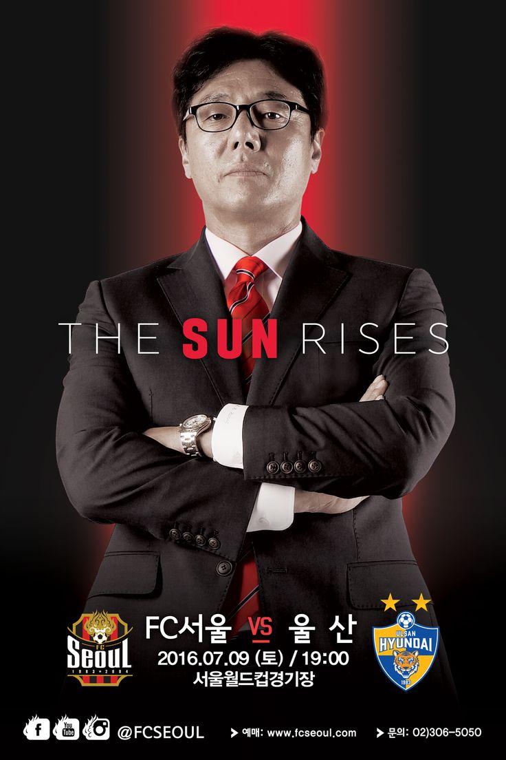 2016 Match Poster vs Ulsan Hyundai #fcseoul #football #soccer #sports #poster #design
