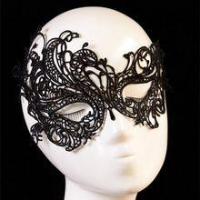 Маскарадные маски и костюмы