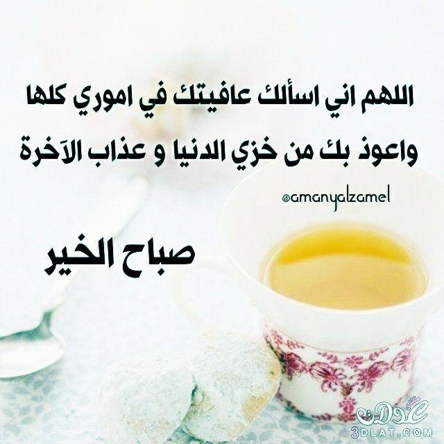 Bien-aimé Les 12 meilleures images du tableau اسلاميات sur Pinterest  HM48