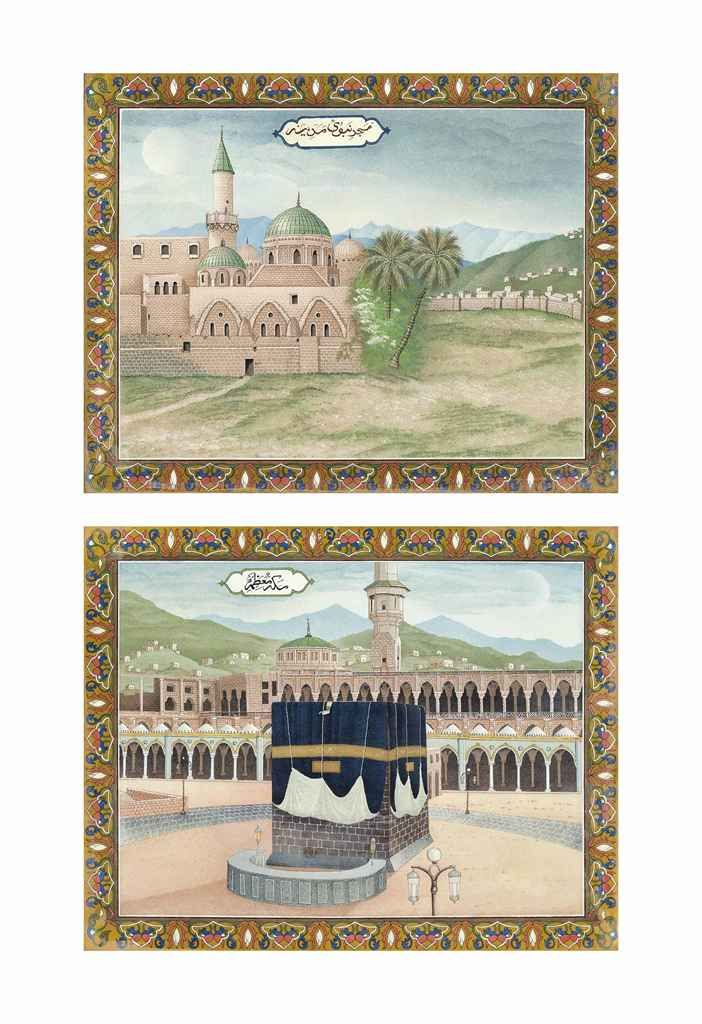 Two Large Reverse-glass Paintings Of Mecca And Medina India, Circa 1900