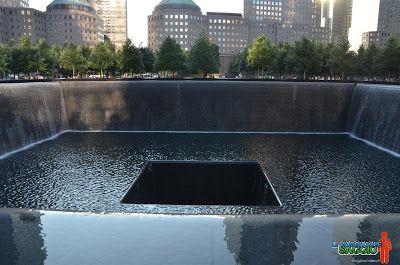New World Trade Center - Il Viaggiatore Saggio