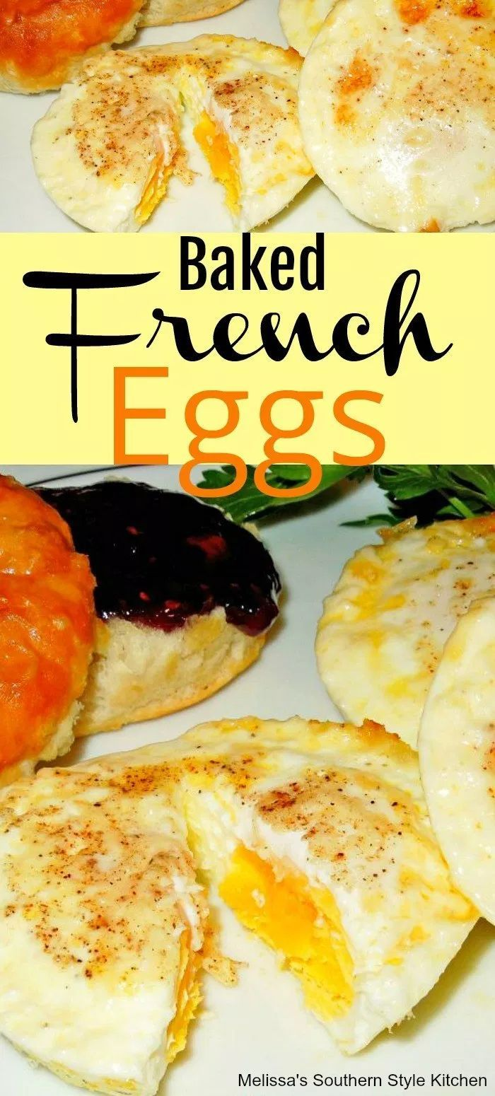 Baked French Eggs Breakfast Brunch Recipes Breakfast