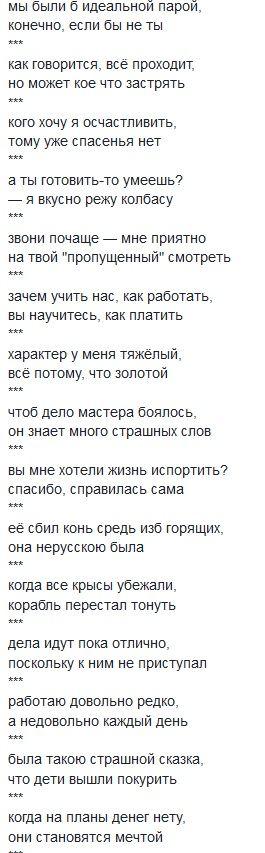 """♥ , from Iryna Афоризмы смешные и не только. Цитаты великих персон. <a href=""""http://casinobrand.weebly.com"""">А тут можно отдохнуть с прибылью</a>"""