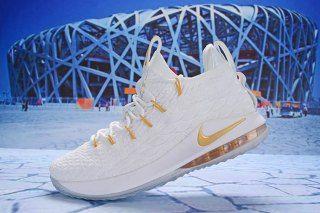 4d1e0ae031e Nike LeBron 15 Low White Metallic Gold AO1756 603 Men s Basketball Shoes  James Shoes