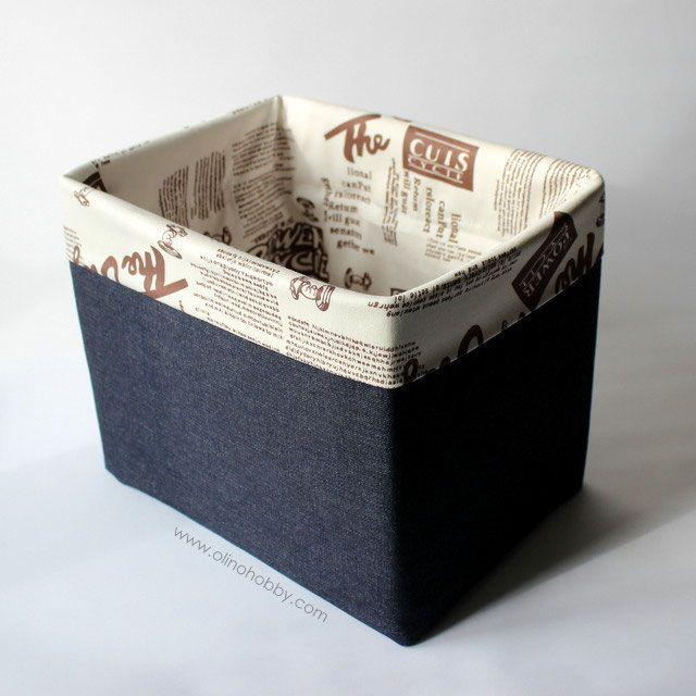 коробки из джинсовой ткани