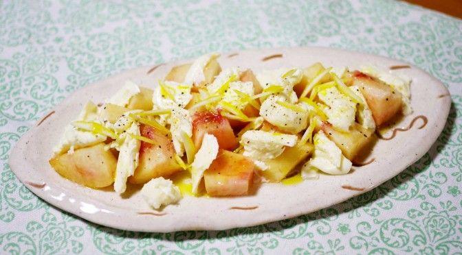 桃モッツァレラで大事なのはオリジナルのレシピ通りにきちんと作ること