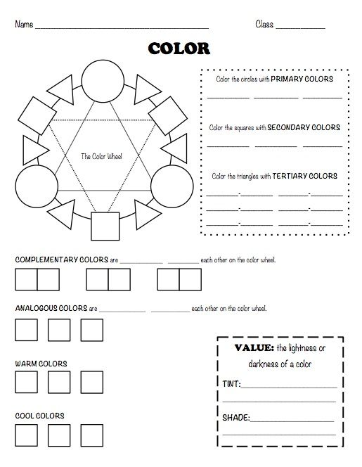 Color theory worksheets for elementary