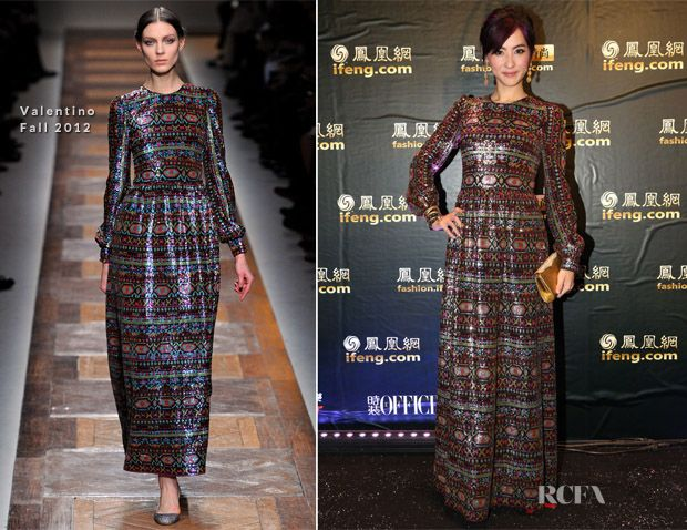 Cecilia Cheung In Valentino – ifeng.com Fashion Awards...I LOVE this dress, so happy to see it at an event !