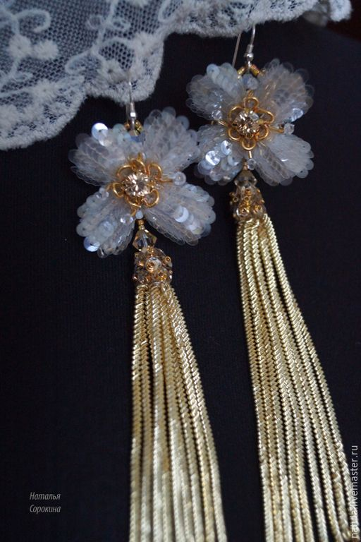 Купить Цветочные серьги с антикварными кисточками. - белый, цветы, цветы ручной работы, серьги с цветами