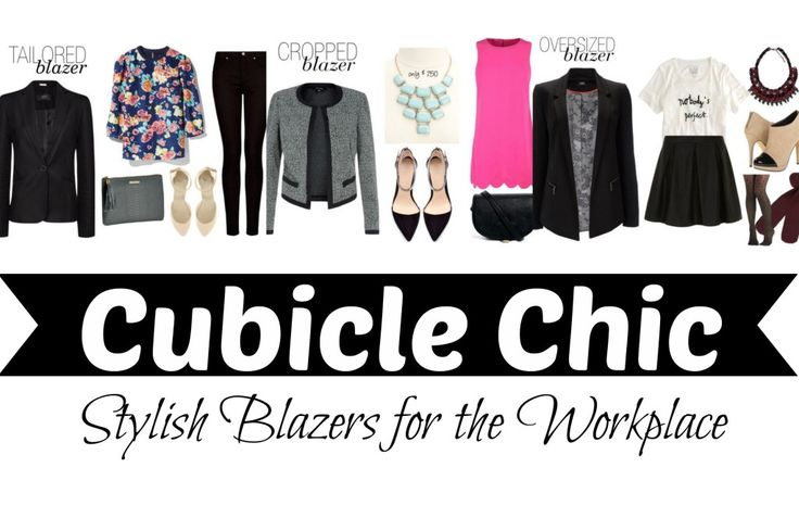Cubicle Chic: 3 easy ways to style blazers in a fun, yet professional and non-stuffy way.