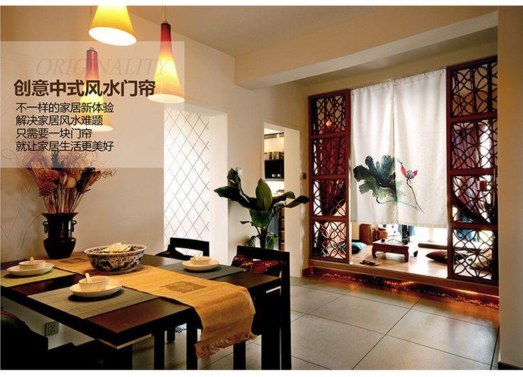 les 25 meilleures id es de la cat gorie rideau japonais sur pinterest salon japonais le salon. Black Bedroom Furniture Sets. Home Design Ideas