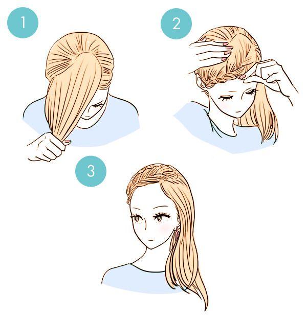 伸ばしかけの前髪は邪魔になりがちで扱いに困ってしまいますよね。そんな人にピッタリなのが、片側から編み込みを作ってまとめるヘアアレンジ。後ろ髪はおろしたままでもOKなので、女性らしさをしっかりアピールできます♪ 1うつむいて編み込む前髪の量を決めます。 2斜めに編み込んでいきピンでとめて、編み込みを少し崩します。 3完成!